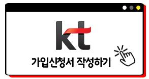 kt_consult.jpg
