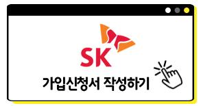 sk_consult.jpg